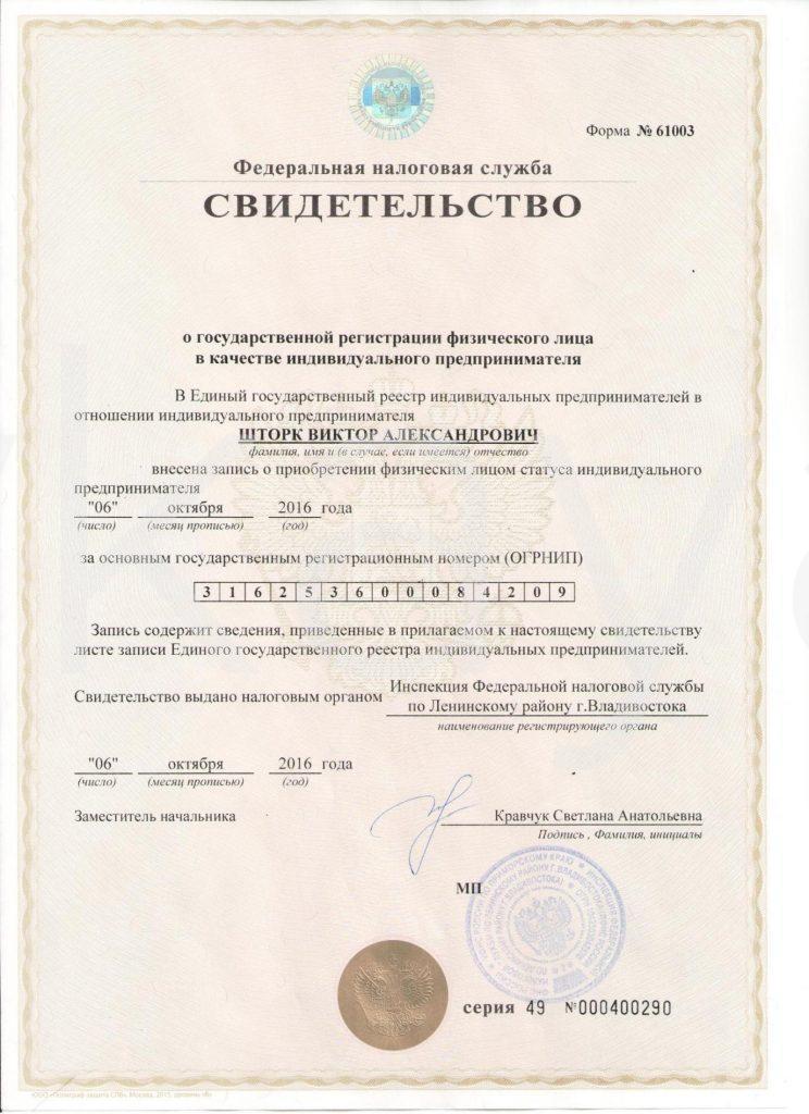 372df5d044428 Договор публичной оферты о продаже товаров Интернет-магазина  «easykayak.ru». 1.